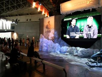 Пустующий стенд игры Call of Duty: Modern Warfare 2 на выставке TGS 2009. Фото с сайта 1up.com
