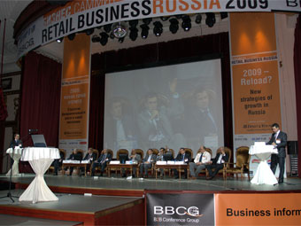 Саммита Retail Business Russia 2009