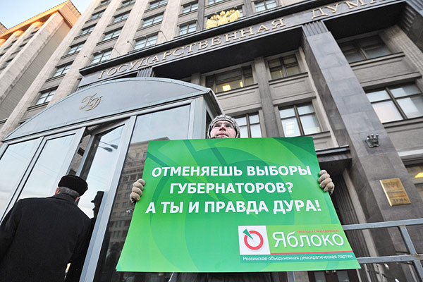 Одиночный пикет у здания Госдумы РФ, 23 января 2013 года