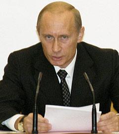 Владимир Путин на расширенном заседании кабинета министров с участием руководителей субъектов РФ, 13 сентября 2004 года