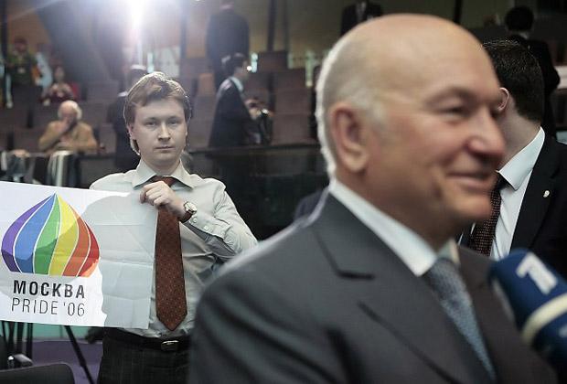 Основатель правозащитного проекта GayRussia Николай Алексеев и бывший мэр Москвы Юрий Лужков