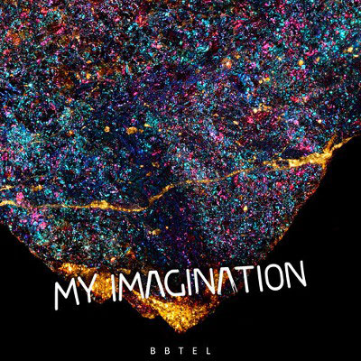 Обложка сингла «My Imagination»