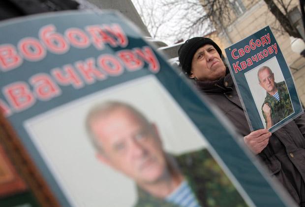 Митинг в поддержку Владимира Квачкова, 2011 год