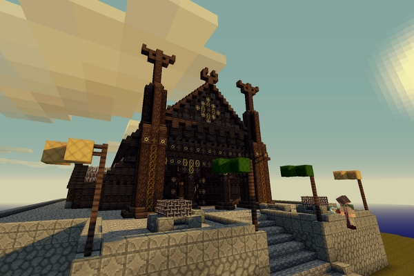 Скриншот Minecraft Middle-Earth