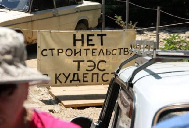 Акция протеста против строительства Кудепстинской ТЭС