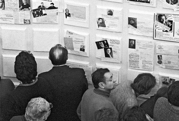 Стена памяти на выставке «Неделя совести», организованной обществом «Мемориал», 1988 год