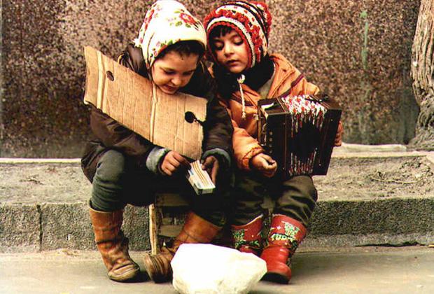 Цыганские дети на улицах Киева