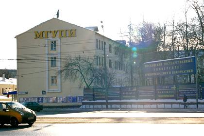 Здание МГУПИ