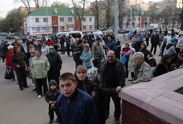 Жители Белгорода около здания Свердловского районного суда