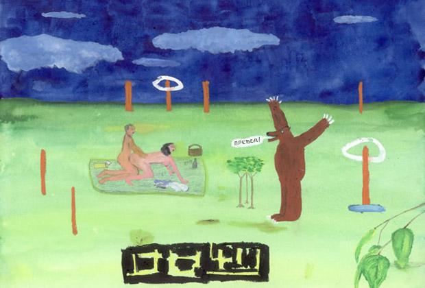 Широкое распространение слово «Превед» получило в результате появления на Dirty.ru русской редакции картины «Bear Surprise» Джона Лури (John Lurie), в феврале 2006 года.  В оригинале медведь кричит «Surprise»