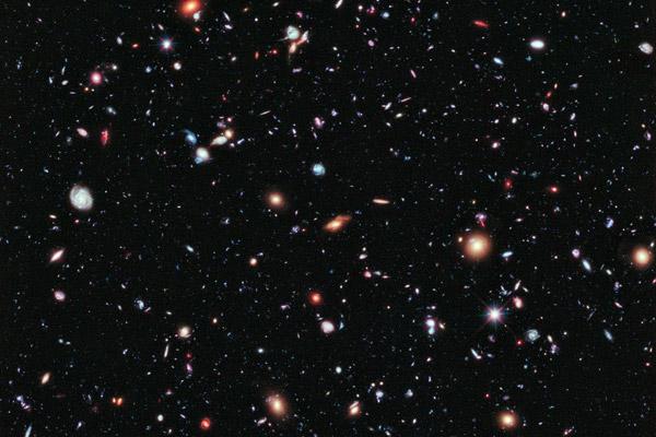 Центральная часть Экстремально Глубокого Обзора телескопа «Хаббл»