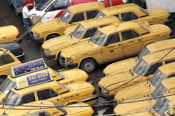 рассчитать стоимость поездки на яндекс такси в спб онлайн калькулятор займет не более 10