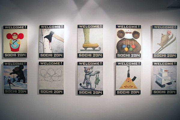 Экспонаты выставки «Welcome! Sochi 2014»