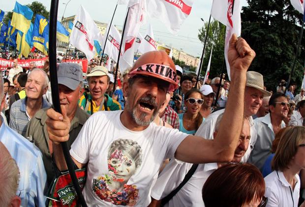 Акция оппозиции «Вставай, Украина» в Донецке, 31 Мая 2013