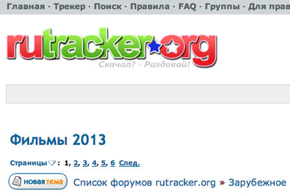 Скриншот сайта rutracker.org