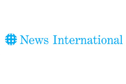 Логотип News International