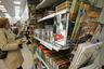 Книжный магазин «Москва» на  Тверской улице
