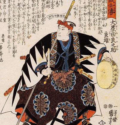 Оиси Ёсио, герой эпоса про 47 ронинов