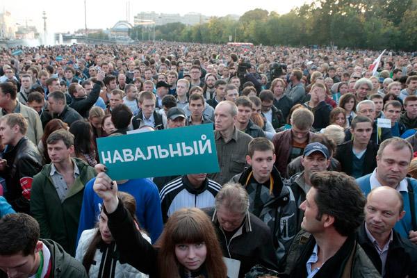 Картинки по запросу навальный митинг