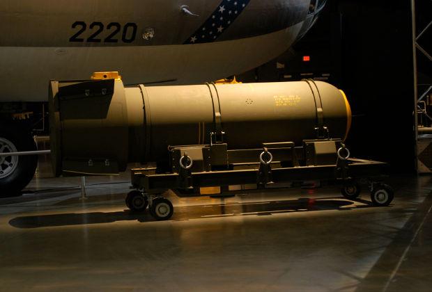 Макет бомбы Mark 39 mod 0