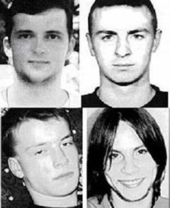 Олег Коршунов, Сергей Сторожев, Александр Кербабаев и Сергей Ефимов