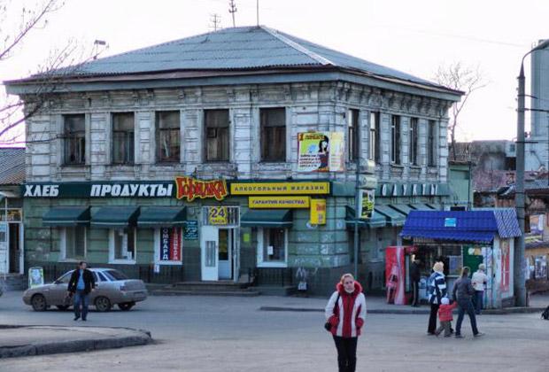 Магазин «Горилка» в Самаре