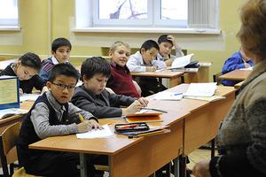 Занятия в московской школе №282
