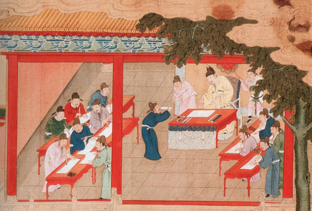 Экзаменация чиновников в древнем Китае