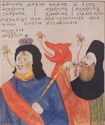 Петр Первый как Антихрист в представлении неизвестного карикатуриста
