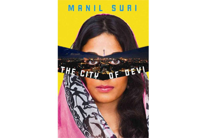 Книга Манила Сури «The City of Devi»
