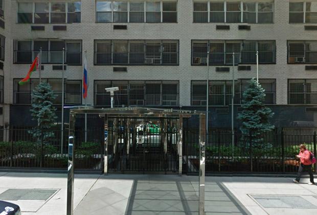 Здание постоянного представительства России при ООН в Нью-Йорке