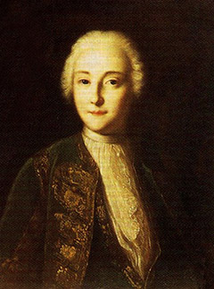 «Портрет Елизаветы Петровны в мужском костюме». Предположительно Луи Каравак. 1745 год