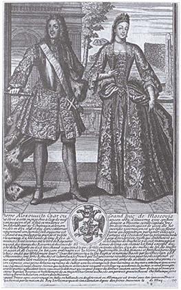 «Петр Алексеевич, царь или великий князь Московии...». Французская гравюра 1710-1720-х годов. По левую руку Петра I стоит Екатерина Алексеевна, его вторая супруга
