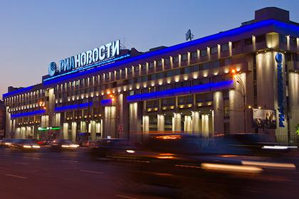 Здание РИА Новости на Зубовском бульваре