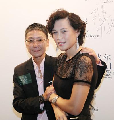 Гиги Чао (справа) и Шон Ив