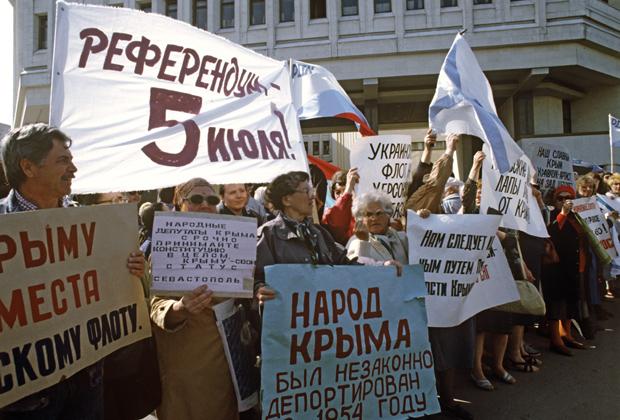 Митинг у здания Верховного совета Крыма. Провозглашение суверенитета Крыма, 1992 год