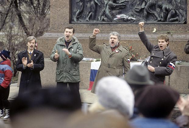 Митинг, организованный обществом «Память», 1989 год