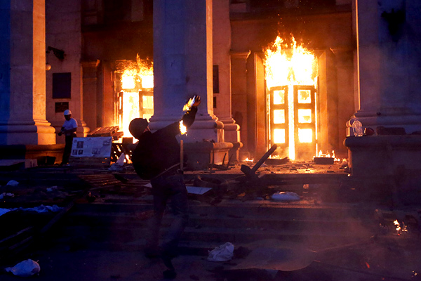 Пожар в одесском Доме профсоюзов, 2 мая 2014 года