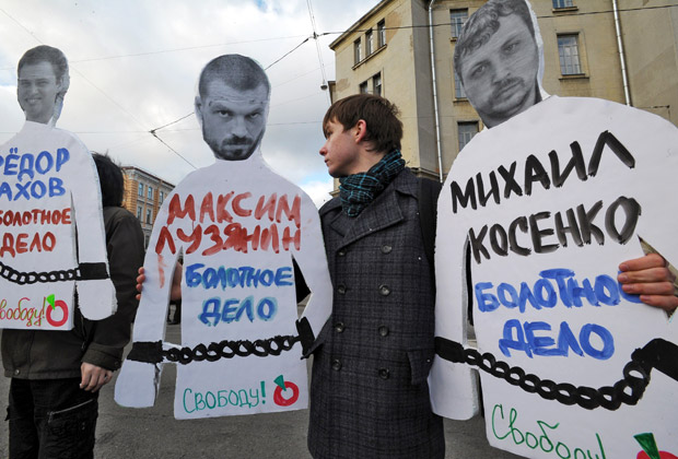 Акция «Марш против ненависти», Санкт-Петербург, 27 октября 2012 года
