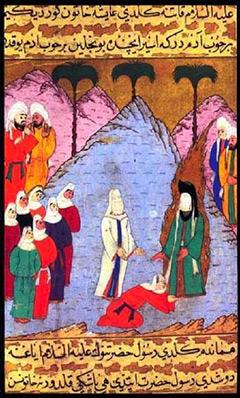 Пророк Мухаммед и его жена Аиша