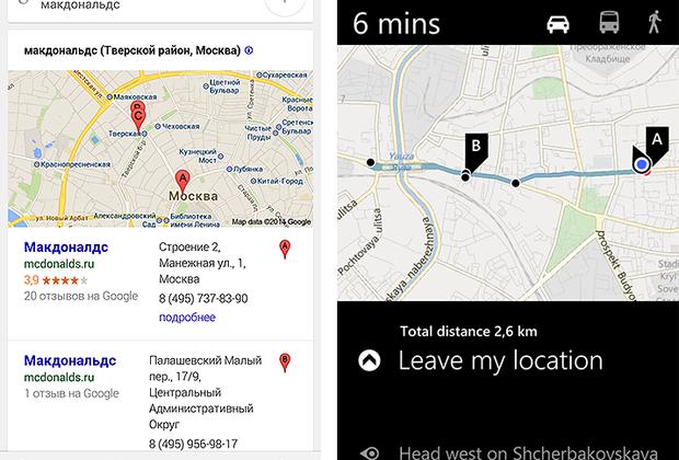 Результаты голосового поиска кафе в Android OS и Windows Phone