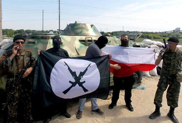 Поляки в Донецке