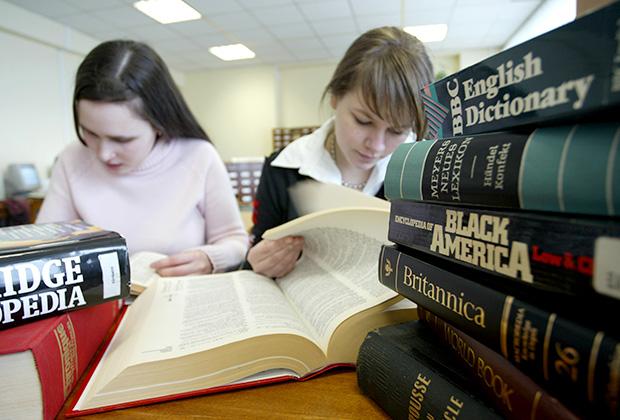 Студенты лингвистического университета