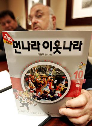 Книга комиксов Ли Вон Бока