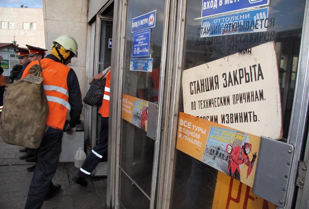 На перегоне между станциями «Отрадное» и «Владыкино» Серпуховско-Тимирязевской ветки сошли с рельсов несколько вагонов поезда, 25 июня 2008 года