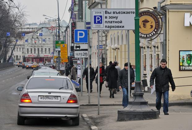 Указатель платной парковки в центре Москвы