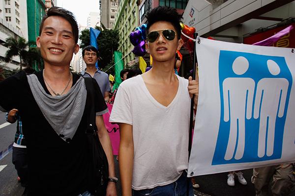 Китай и гомосексуализм