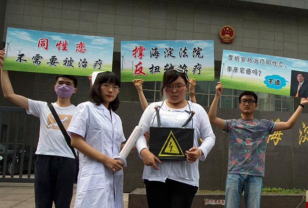 Правозащитники на пикете у здания суда, где слушается дело Сяо Чжэня