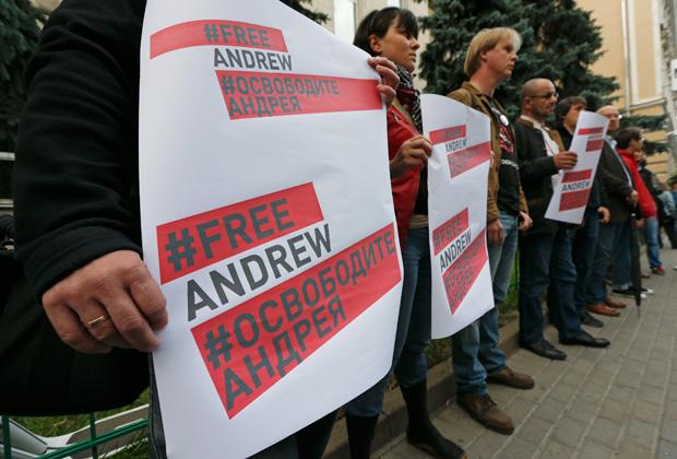 Участники акции в поддержку Андрея Стенина у посольства Украины в РФ, 26 августа 2014 года