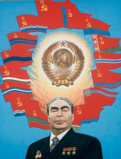 «Брежнев. Советский космос» (1977)